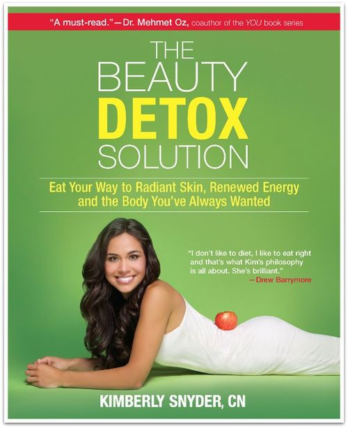 Kimberly-snyder-the-beauty-detox-solution-book-cover-unwrappedphotos